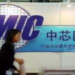 中芯国际 SMIC